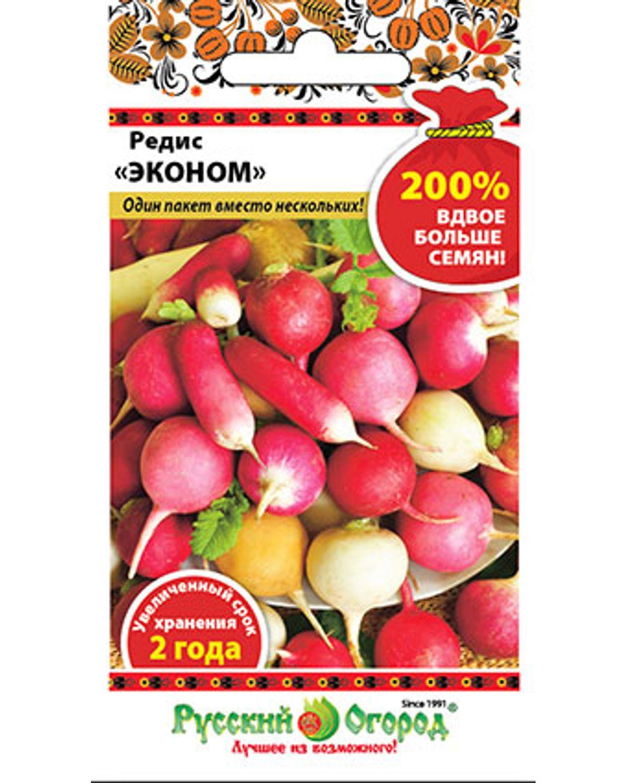 Семена овощей Русский огород 413210 Редис Эконом