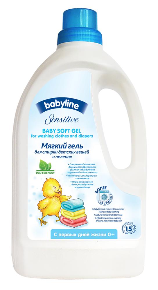 Купить Гель для стирки Babyline Sensitive Мягкий для детских вещей и пеленок 1, 5 л,