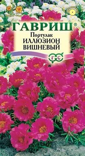 Семена цветов Гавриш Портулак Иллюзион вишневый 0,01