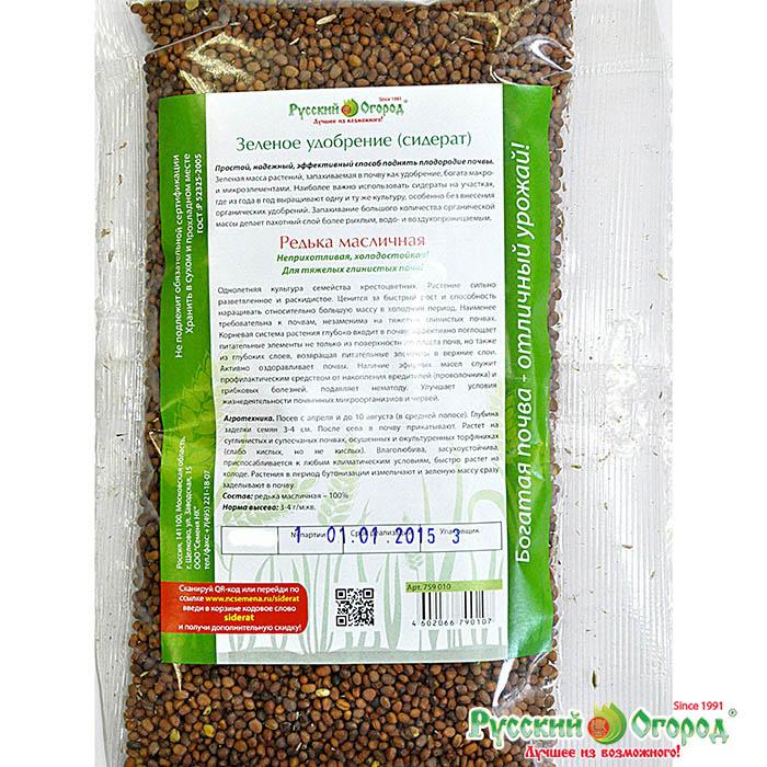Семена газонных трав и сидератов Русский огород