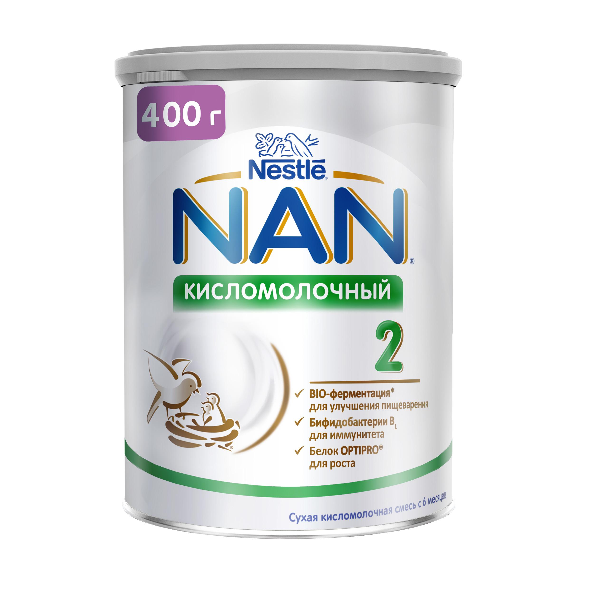 Купить 2 Кисломолочный, Смесь Nestle Кисломолочная NAN 2 400 г, Детские смеси 2 (от 6 до 12 мес)