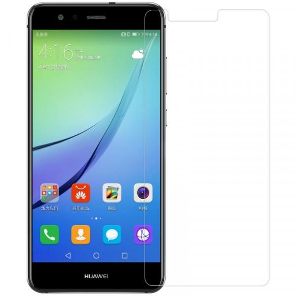 Защитное стекло Nillkin (H+ PRO) для Huawei P10 lite