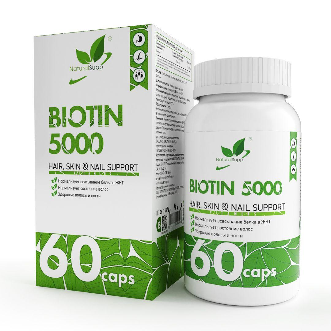 Купить Биотин витамин B7 NATURALSUPP Biotin капсулы 60 шт.