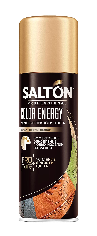 Средство для усиления яркости цвета Salton Professional