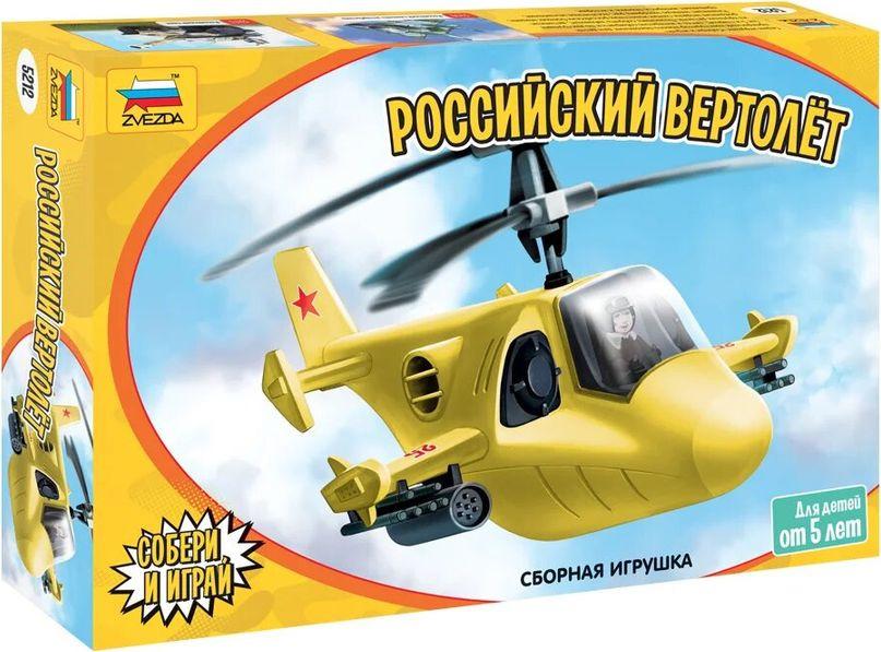Купить Модель сборная Звезда Детский российский вертолет, ZVEZDA, Модели для сборки