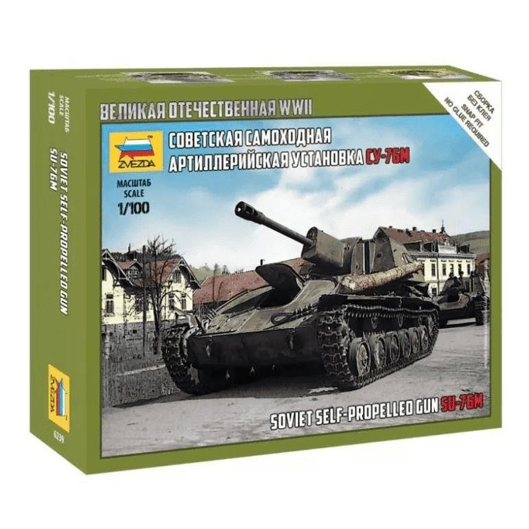 Купить Модель сборная Звезда Советская Сау Су-76М, ZVEZDA, Модели для сборки