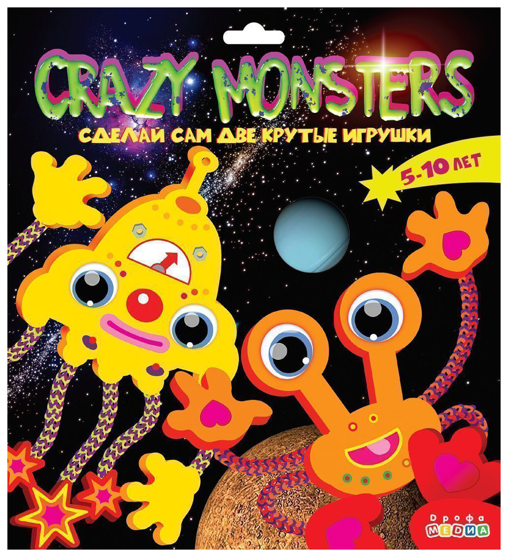Набор для создания игрушки Дрофа-Медиа сделай сам Crazy Monsters 3386 фото