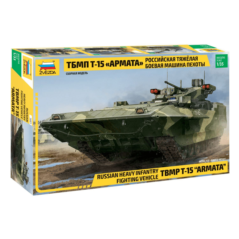 Купить Модель сборная Звезда Российская тяжёлая боевая машина пехоты Т-15 Армата, ZVEZDA, Модели для сборки
