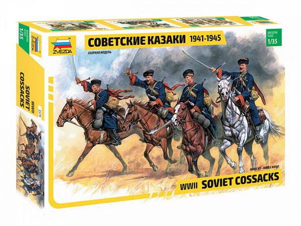 Купить Модель сборная Звезда Советские казаки 1941-1945, ZVEZDA, Модели для сборки