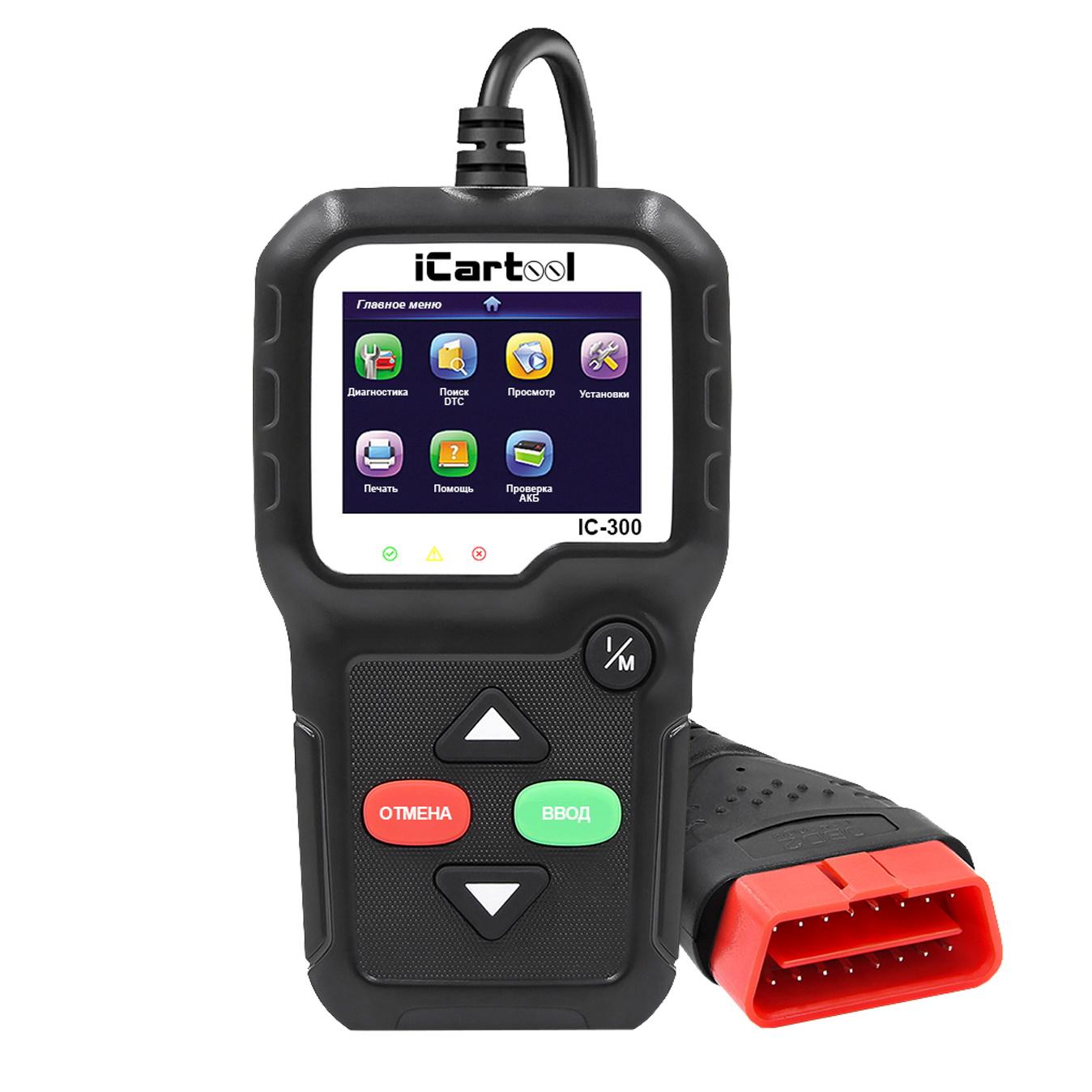 Диагностический сканер OBDII iCarTool IC 300