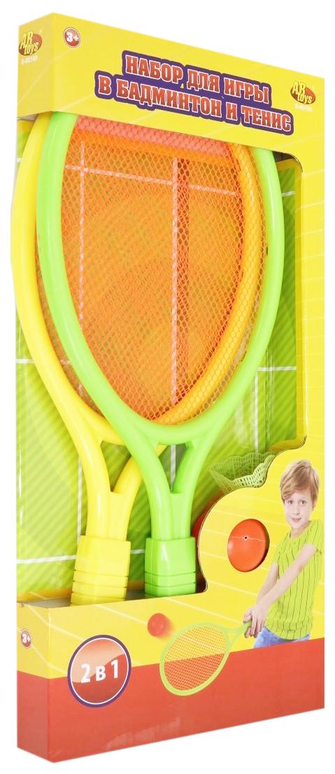 Бадминтон и теннис, в комплекте 2 ракетки,
