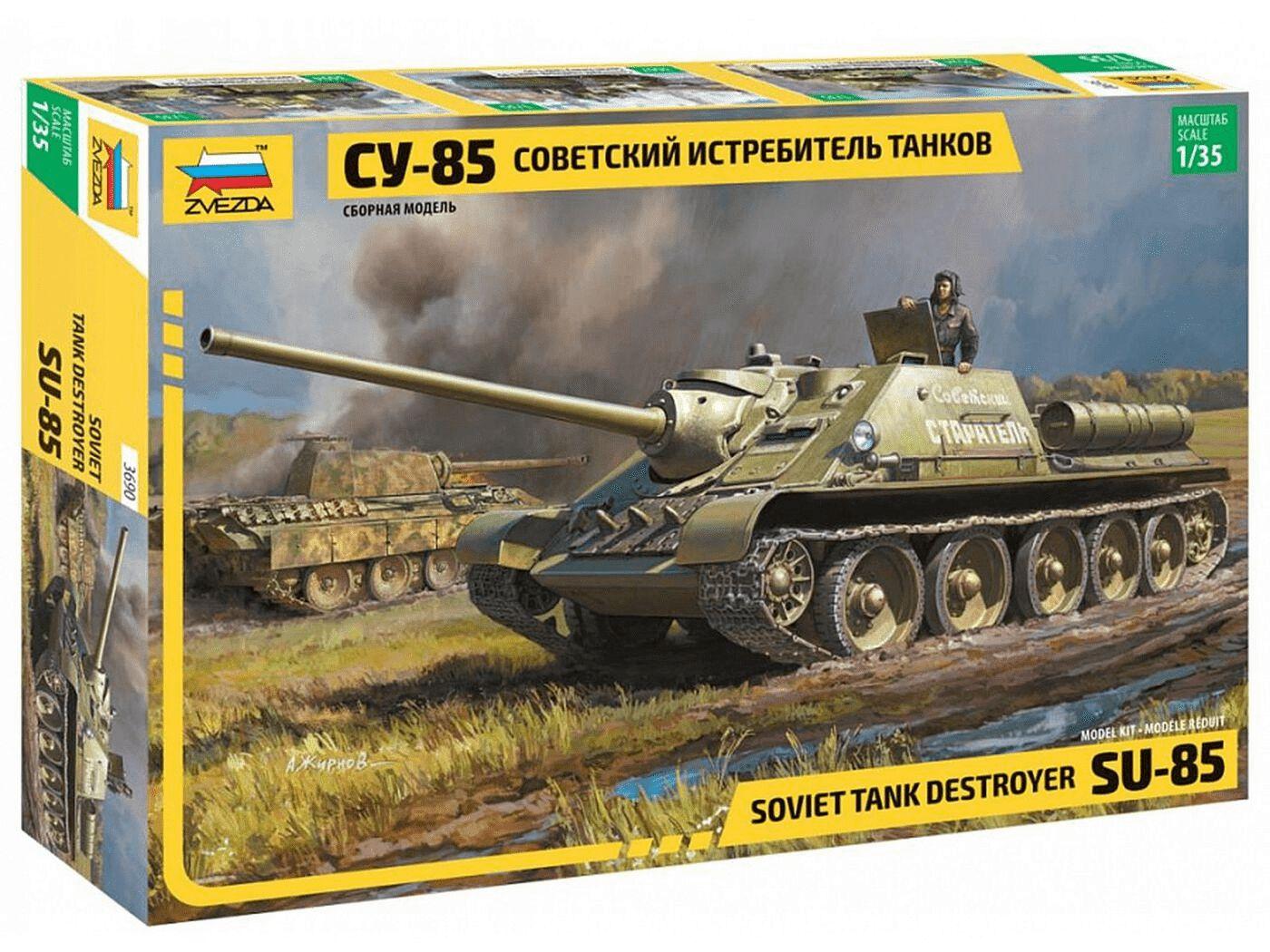 Купить Модель сборная Звезда Советский истребитель танков Су-85, ZVEZDA, Модели для сборки