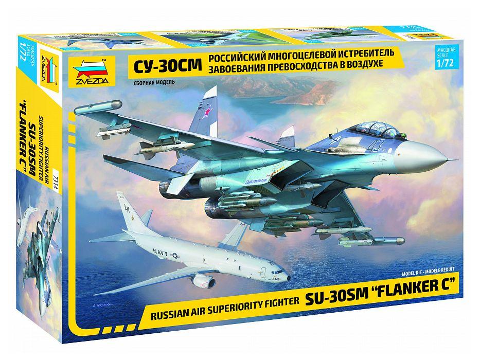 Купить Модель сборная Звезда Российский истребитель СУ-30См, ZVEZDA, Модели для сборки
