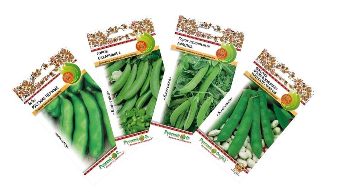 Набор семян Бобовые (4 пакета)