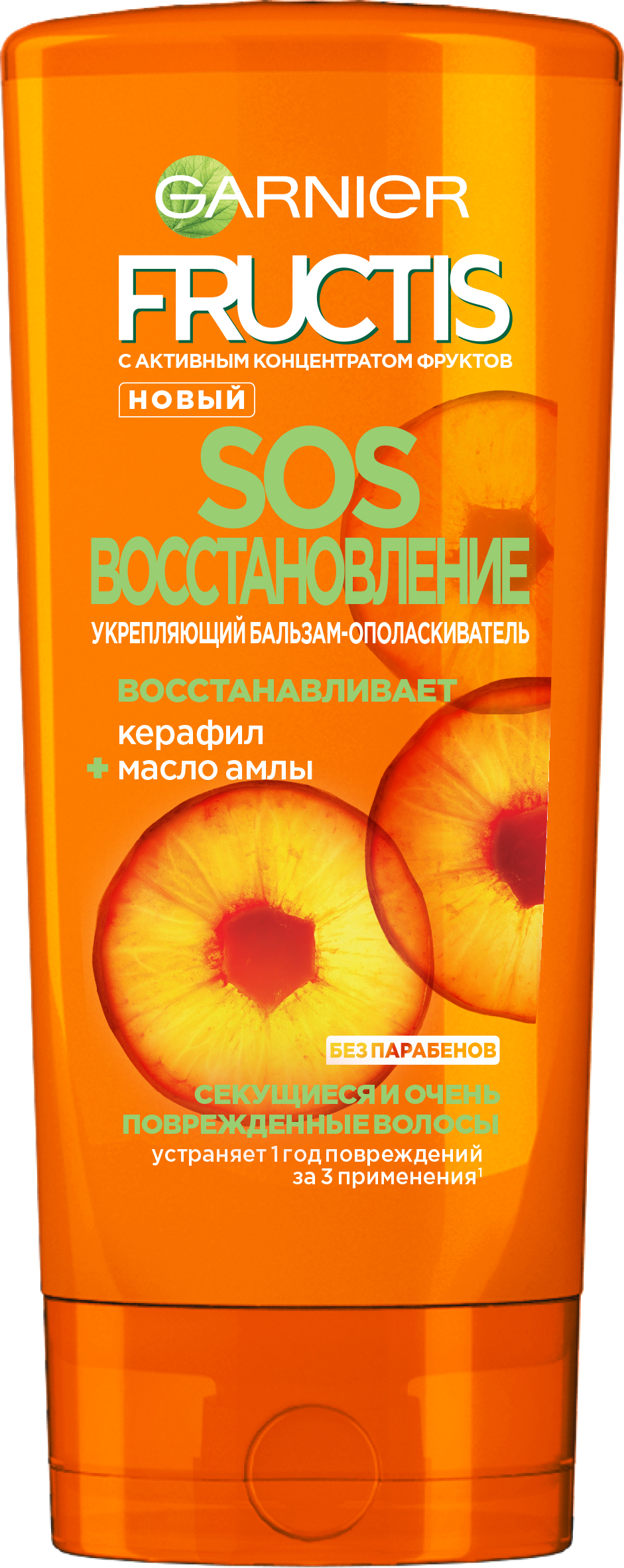 Бальзам для волос Garnier Fructis SOS восстановление 200 мл