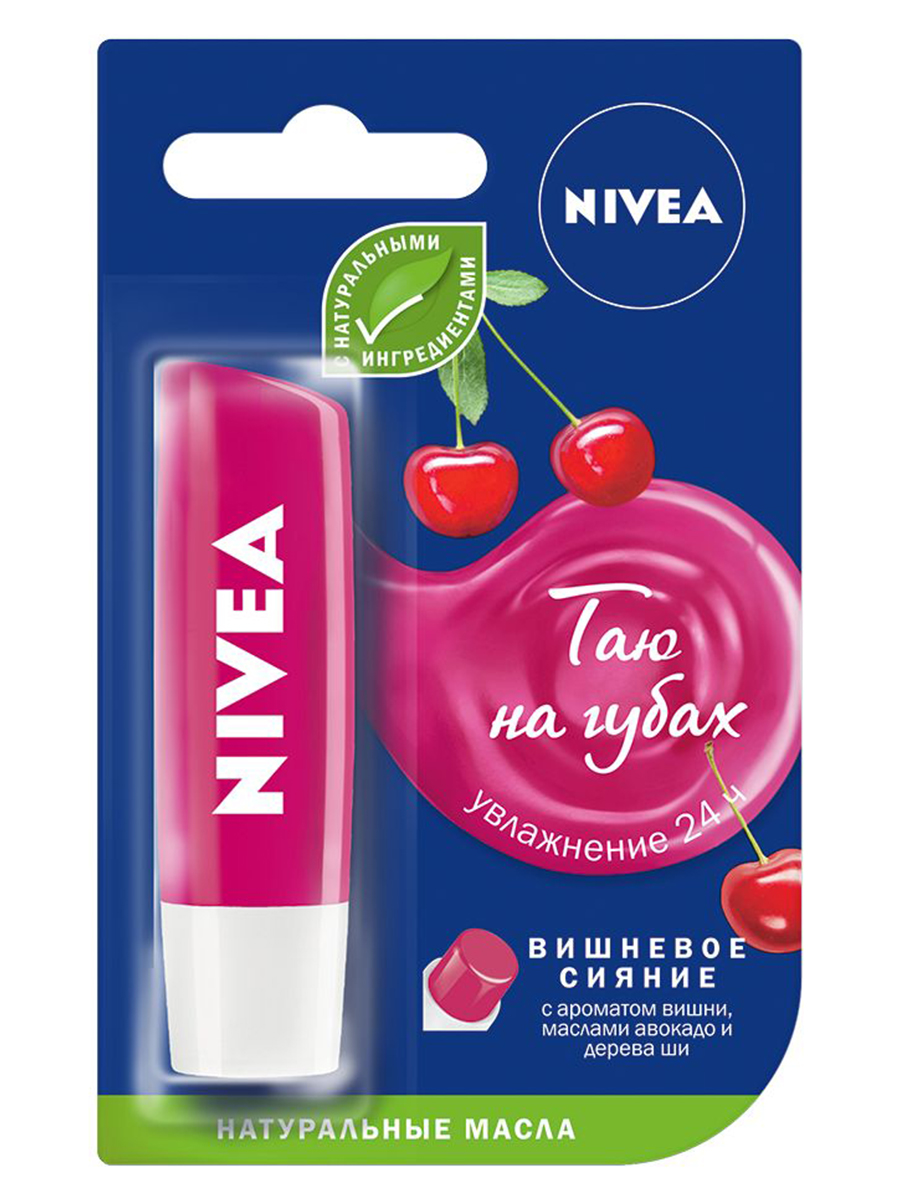 Купить Гигиеническая помада NIVEA Lip Care Вишневый поцелуй, фруктовое сияние вишня 4, 8 г.