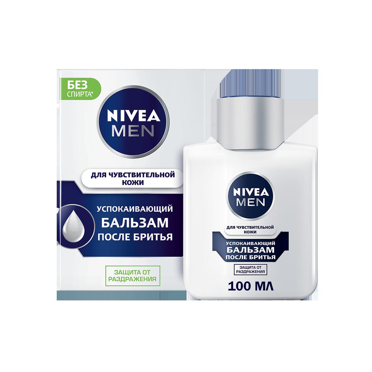 Купить Бальзам после бритья NIVEA для чувствительной кожи 100 мл, бальзам после бритья 100 мл