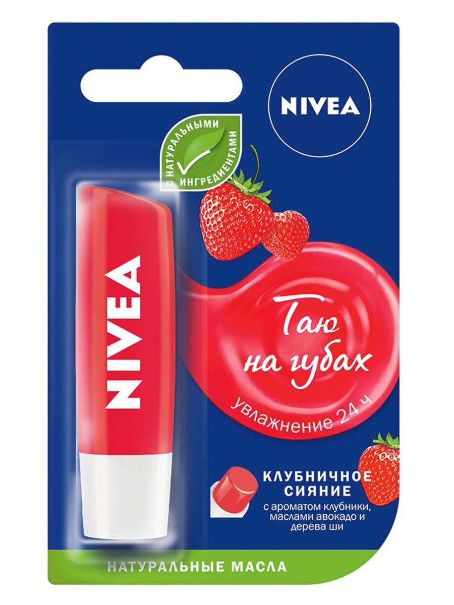 Гигиеническая помада NIVEA Lip Care Клубничный поцелуй