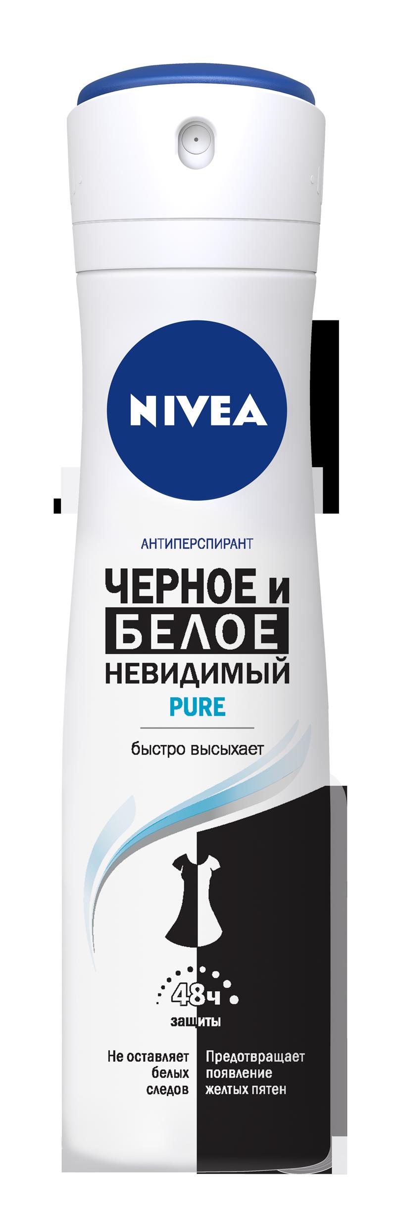 Купить Антиперспирант Nivea Пьюр Невидимая защита для черного и белого 150 мл, невидимая защита для черного и белого 150 мл