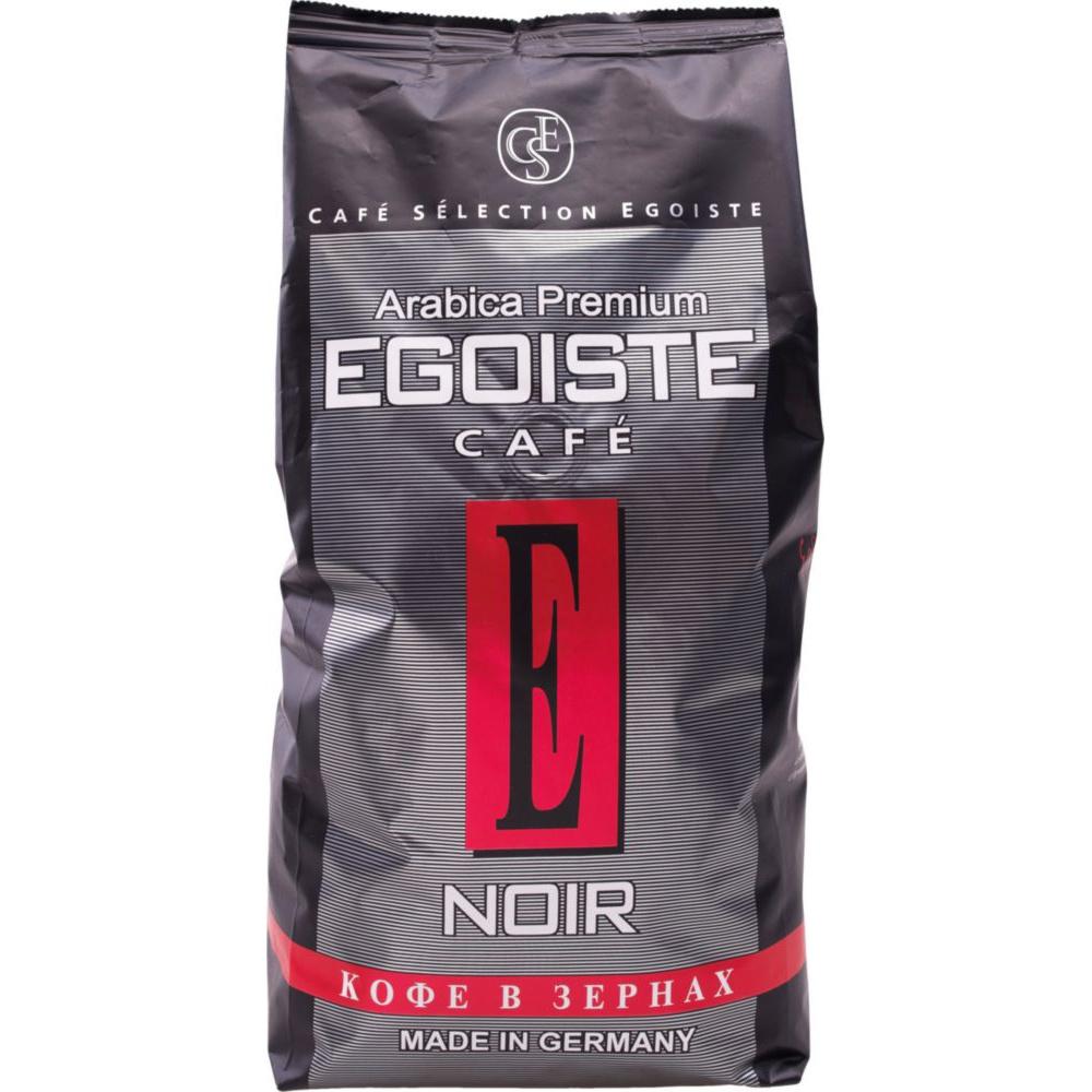 Кофе в зернах Egoiste noir 1000 г фото