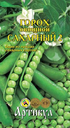 Семена овощей Артикул Горох овощной Сахарный