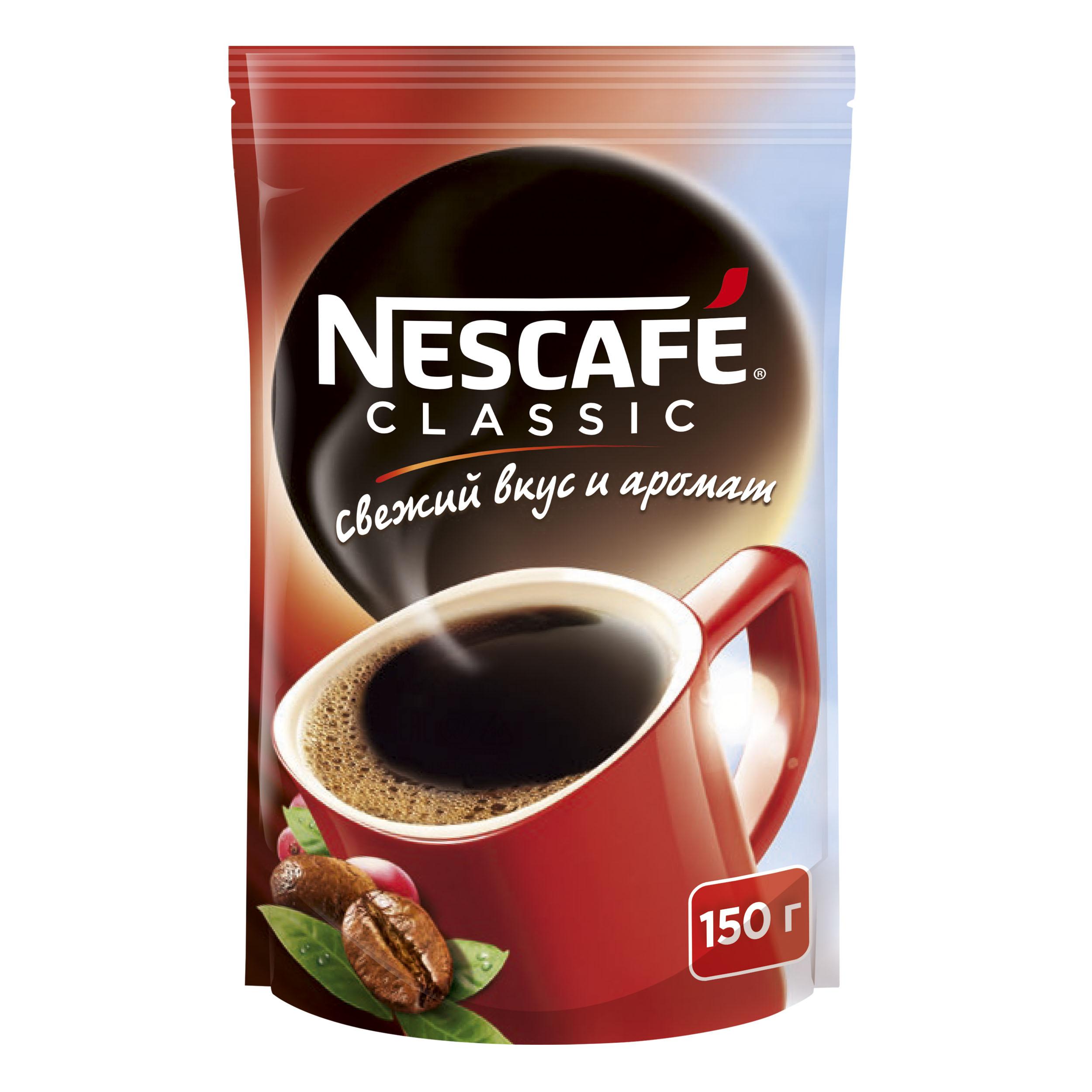 Кофе растворимый Nescafe classic пакет 150 г фото
