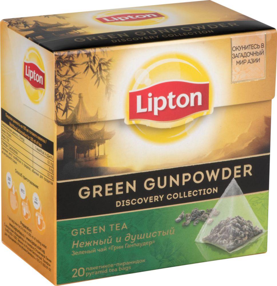 Чай зеленый Lipton gunpowder 20 пакетиков фото