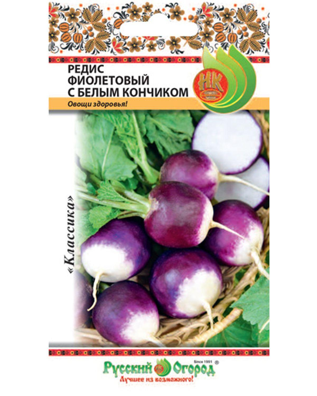 Семена овощей Русский огород 303303 Редис Фиолетовый