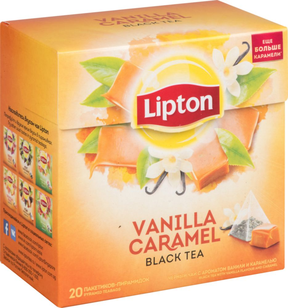 Чай черный Lipton vanilla caramel 20 пакетиков фото