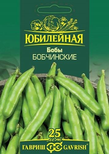 Семена овощей Гавриш Бобы Бобчинские большой пакет