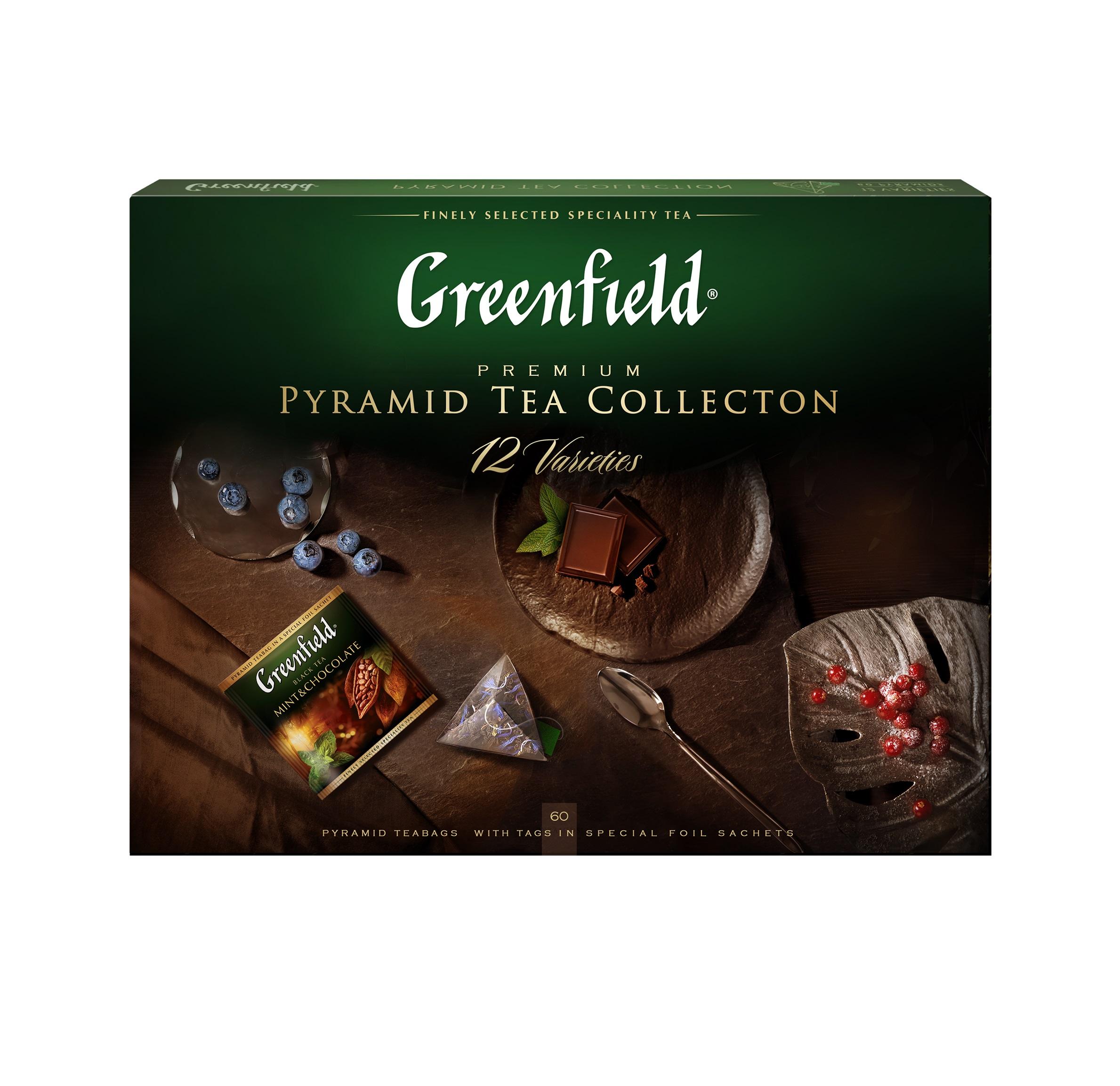 Подарочный набор Greenfield в пирамидках ассорти 12 видов 60 пакетиков фото