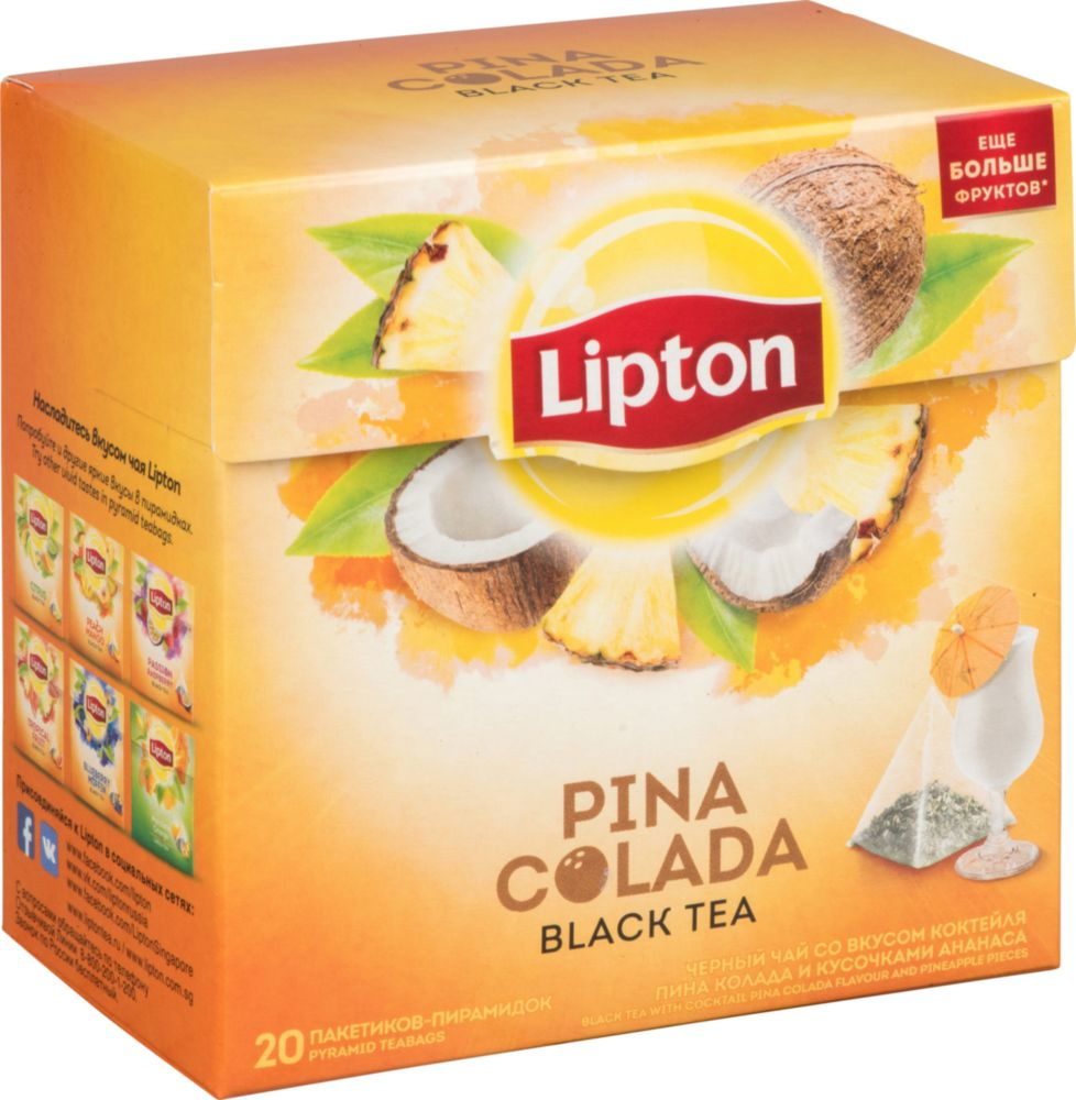 Чай черный Lipton pina colada 20 пакетиков фото