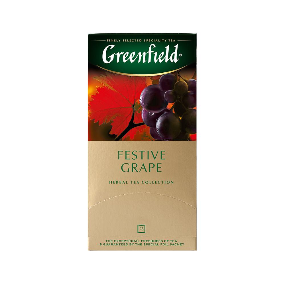 Чай травяной Greenfield Festive Grape 25 пакетиков фото