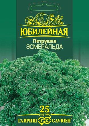 Семена зелени и пряностей Гавриш1026995867 Петрушка кудрявая