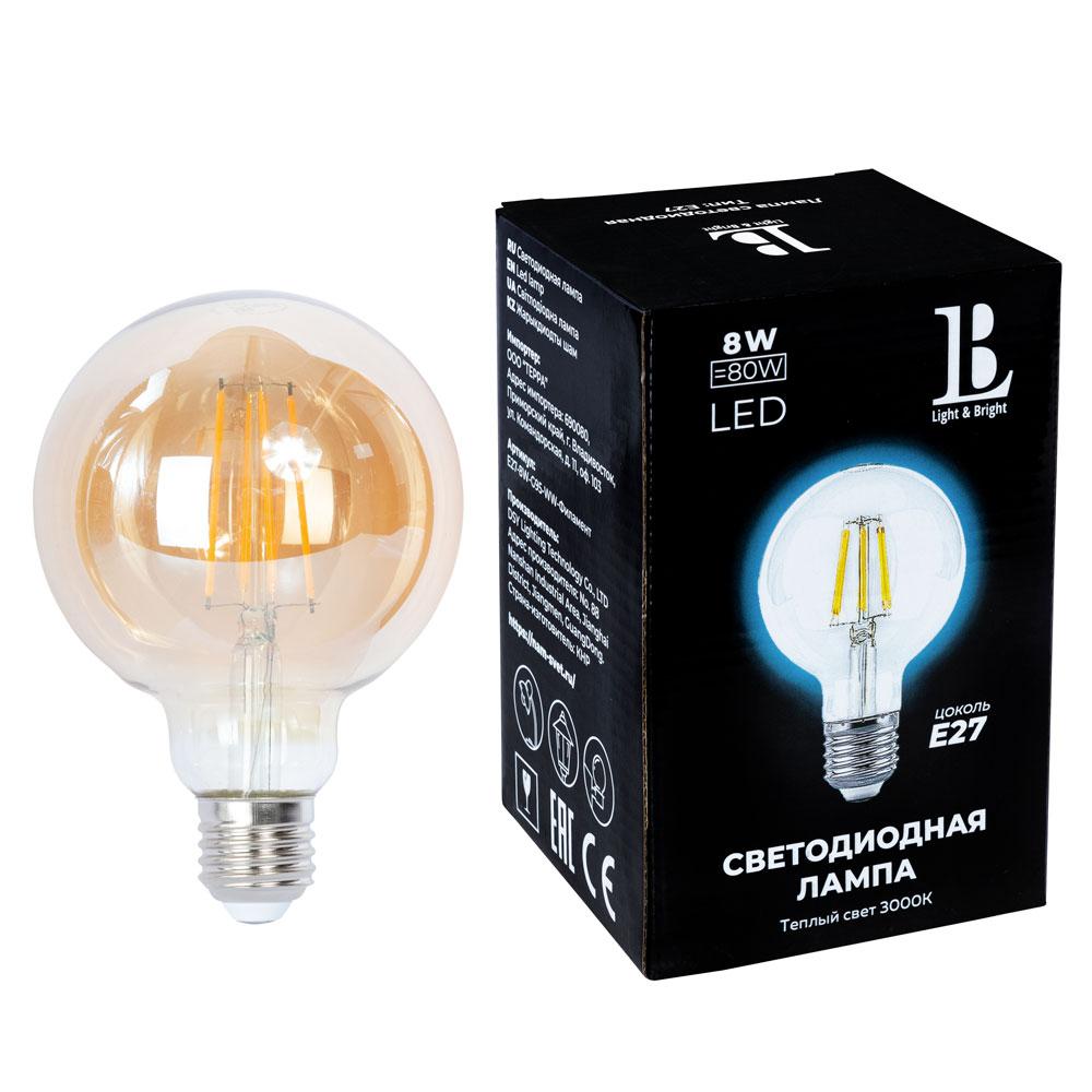 Лампочка L&B E27 8W G95 WW