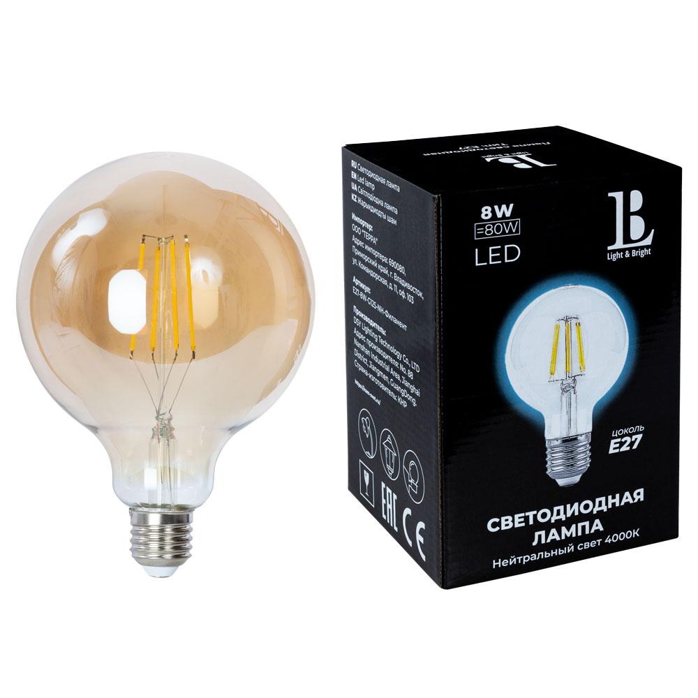Лампочка L&B E27 8W G125 NH