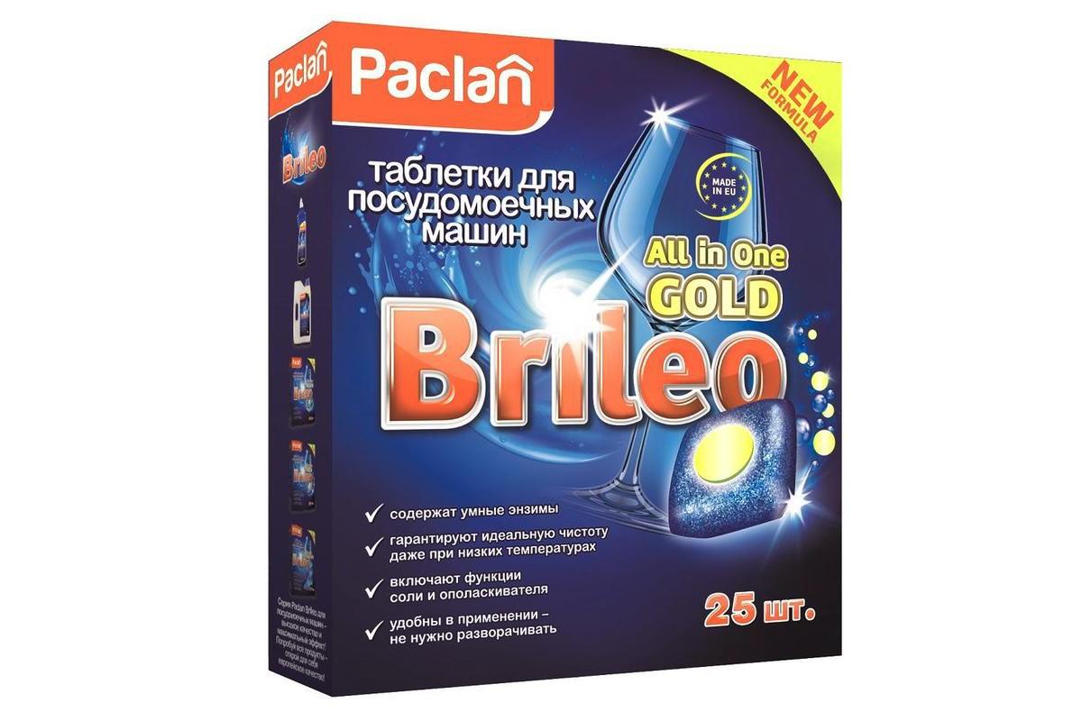 Таблетки для посудомоечной машины PACLAN Allinone Gold 25 шт 419120 по цене 356