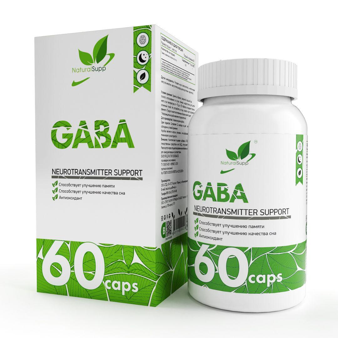 Купить Добавка для нервной системы NaturalSupp Gaba капсулы 60 шт.
