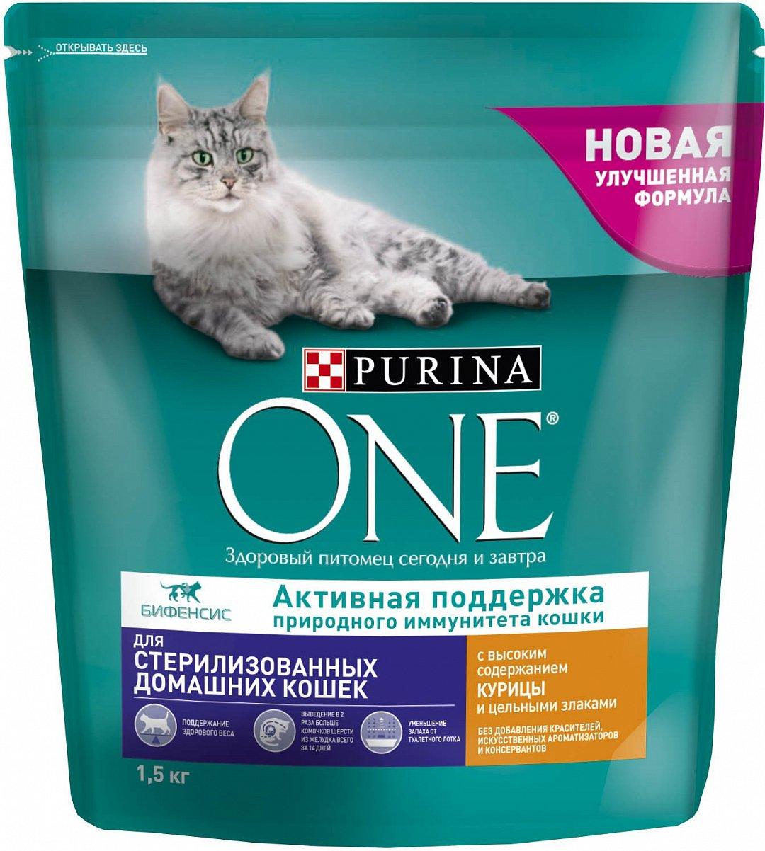 Сухой корм для кошек Purina One, для стерилизованных, курица, цельные злаки, 1,5кг