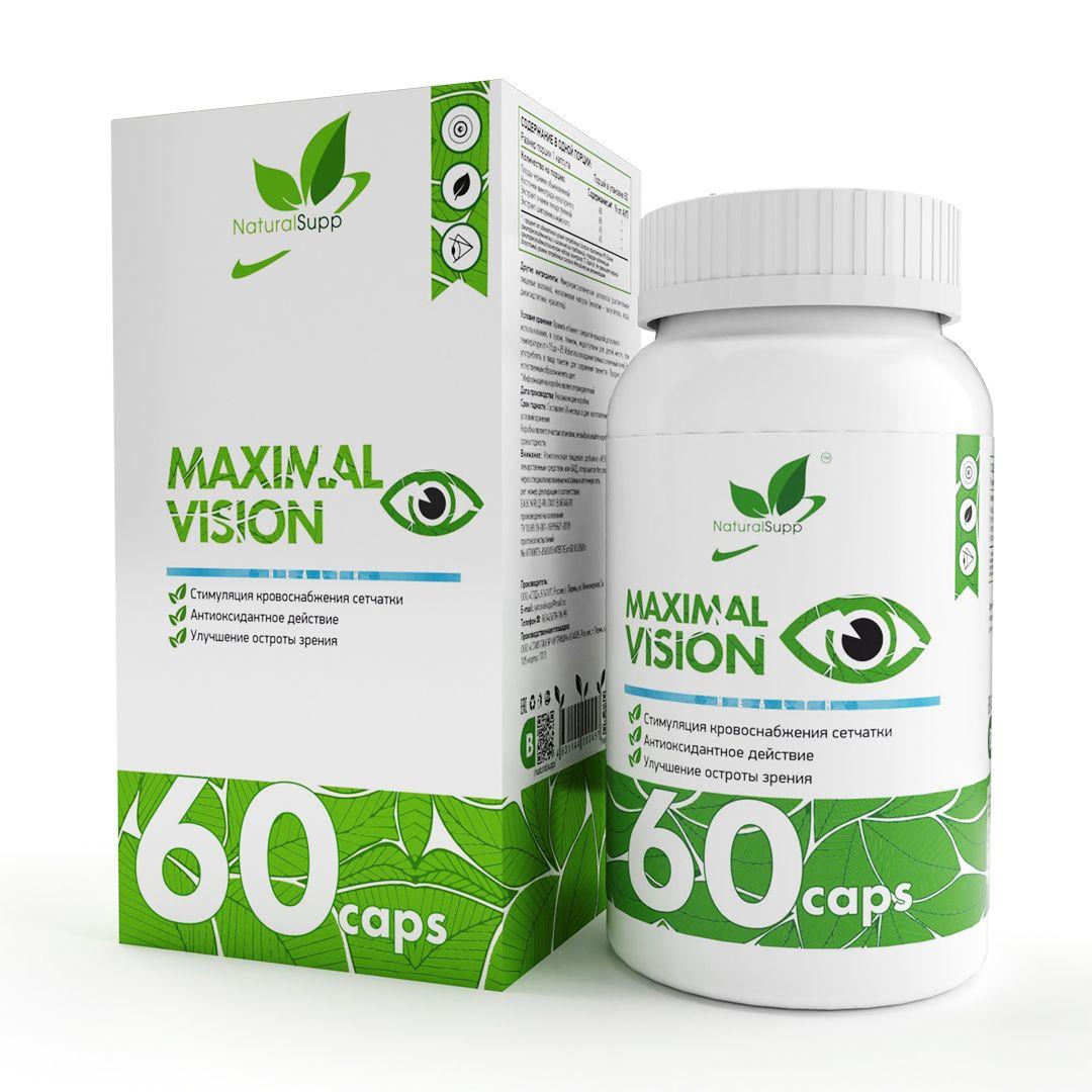 Купить Для зрения NATURALSUPP Maximal Vision капсулы 60 шт.