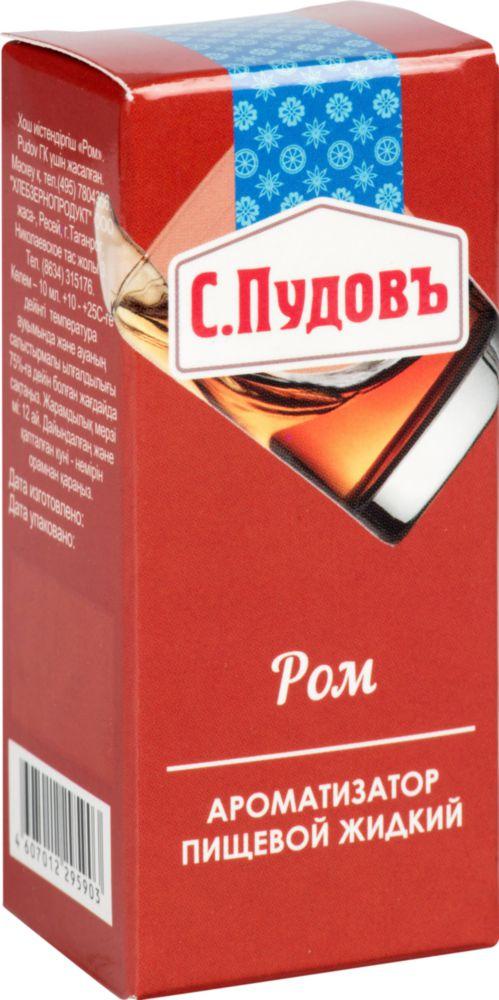 Ароматизатор С.Пудовъ пищевой ром жидкий 10 мл фото