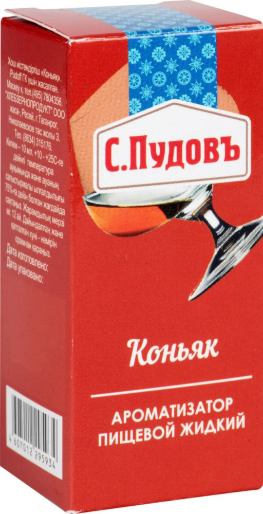 Ароматизатор С.Пудовъ пищевой жидкий коньяк 10 мл фото