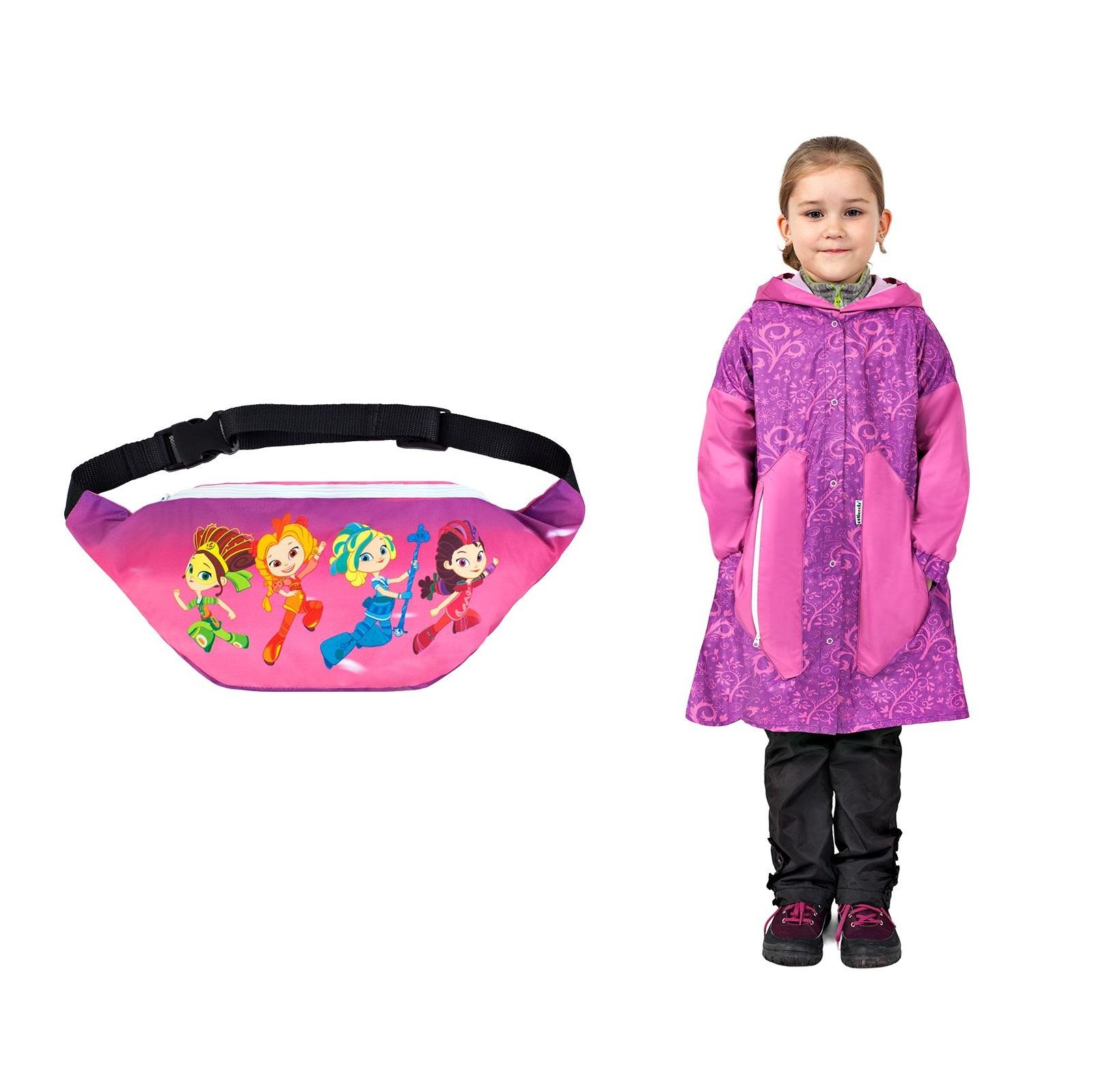 Дождевик детский трансформер   поясная сумка