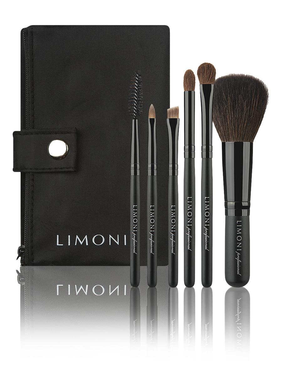Набор кистей Limoni Professional compact Kit (5 кистей в чехле)
