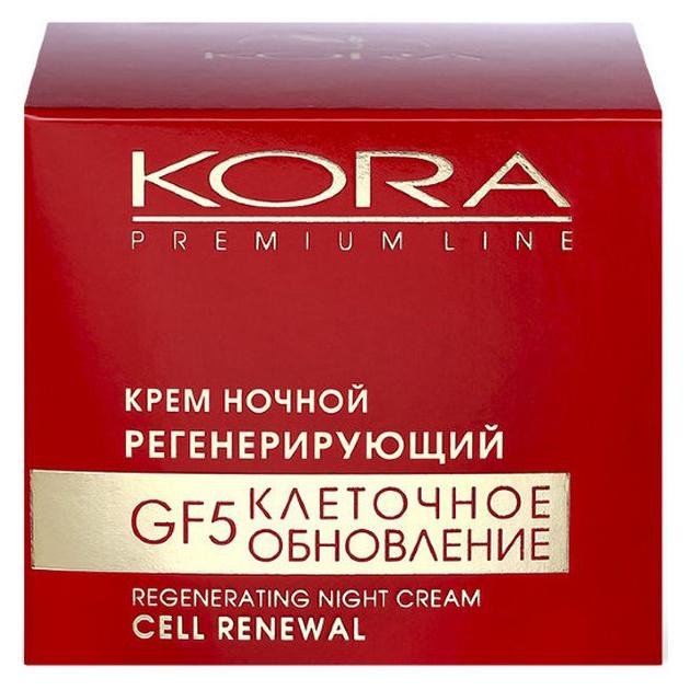 Купить Крем для лица KORA GF5 Клеточное обновление 50 мл