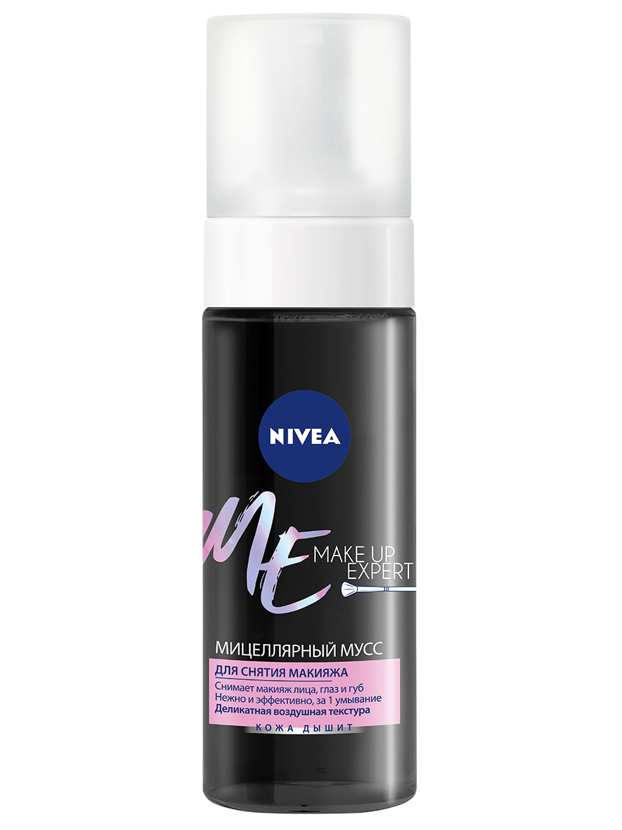 Мицеллярный мусс для снятия макияжа Nivea Make