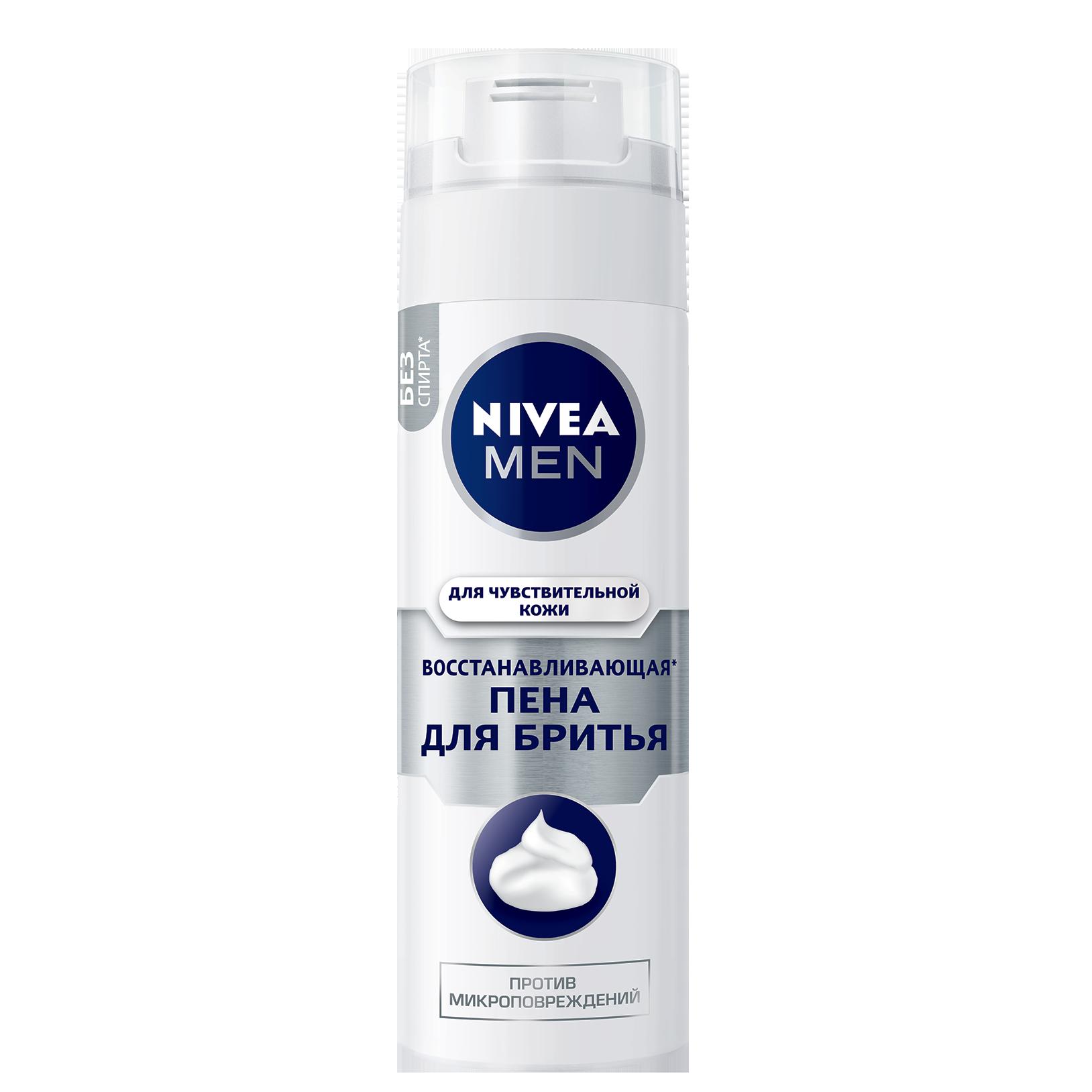 Пена для бритья Nivea Восстанавливающая для чувствительной кожи