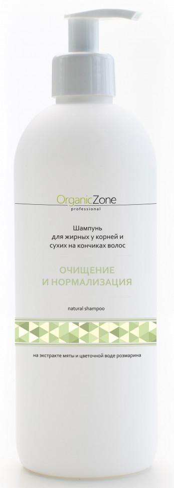 Купить Шампунь Organic Zone Очищение и нормализация, Проф
