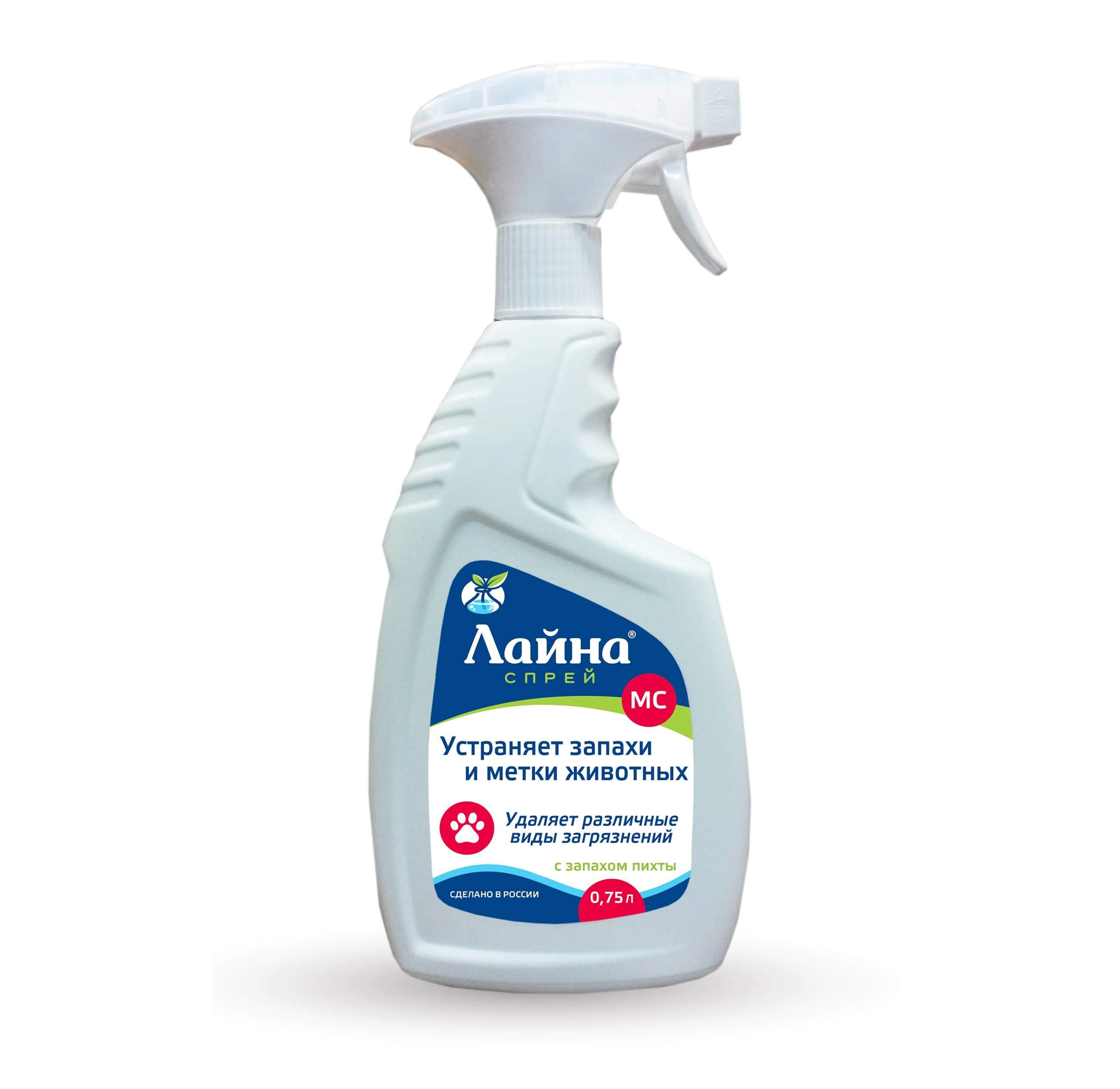 Спрей для устранения запахов и меток домашних животных Лайна МС, с запахом пихты, 750мл фото