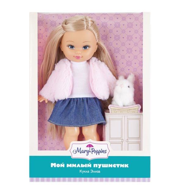 Купить Кукла Mary Poppins Элиза Мой милый пушистик зайка 26 см, 451237, Классические куклы